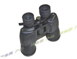 Konus 8-24x50 binocular telescope