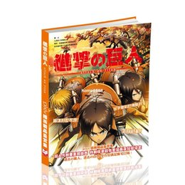 Wholesale Attack on Titan Limited Edition Collector s Edition Cartoon painting Anime photo album picture album Art book