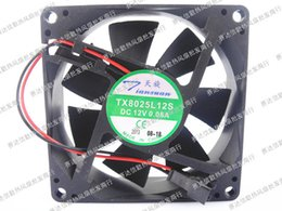 Wholesale New Original TX8025L12S V A cm cooling fan