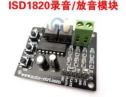 Wholesale Long Ge Electronics ISD1820 audio recording module development board recording experiment development system