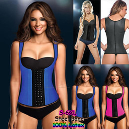 Wholesale Latex Body ann chery Shaper Steel Boned Waist waist Training Corset Vest Latex Waist trainer Cincher Corset Postpartum Slimming Shapewear