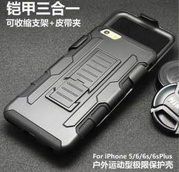 For iphone 6 6s Future Armor Impact Hybrid Hard Case Cover + Belt Clip Holster Kickstand Combo For iphone