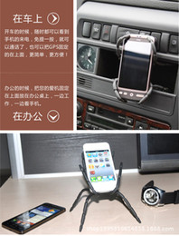 Car Phone Holder For iPhone Samsung Galaxy S4 Mobile Phone Stents Spider Style Bicyle Stents HZ 969