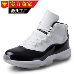 2016 Hot sale new design women basketball shoes men Basketball Shoes air sole mens basketball sneakers BS07 online