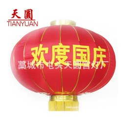 Wholesale Factory direct a variety of custom boutique advertising lanterns LOGO design printed advertising lanternsnew model led light