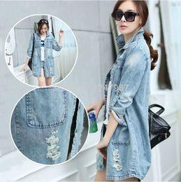 Women's Plus Size Jean Jackets Online | Women's Plus Size Jean ...
