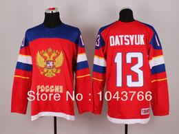 2014 Pavel Datsyuk Rusia Jersey Equipo de Sochi Rusia Hockey Jersey Ruso 13 Pavel Datsyuk Olympic Jersey desde maillot olímpico rusia fabricantes