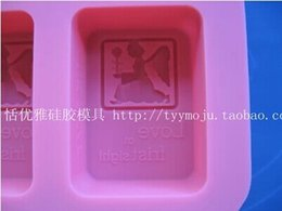 Wholesale http item taobao com item htm spm a1z10 w4970492 ODHiGp amp id