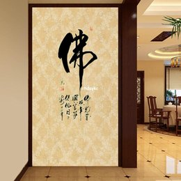 Wholesale wall stickers home decor The new fluorescent luminous paste stickers Buddha Chinese style paintings decorate the bedroom wall stickers offic