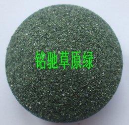 Wholesale Paint stonelike coating sand sand stone like paint coating sand natural stone paint Mingchi sand