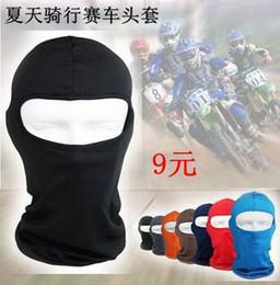 Wholesale summer outdoor hat bike motorcycle helmet liner motorcycle bike CS mask ventilation hoods superelastic