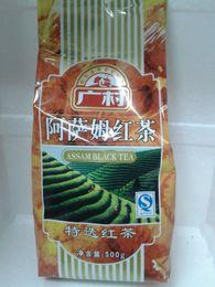 Wholesale 2015 Arrival Vacuum Pack Lapsang Souchong Canton Village Black Tea g Ceylon Assam Premium Selection Count Special Pearl Milk