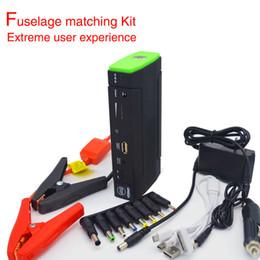 136000 mAh Auto Mini multi-fonction Q7 aller pour les débutants de la puissance de la batterie de voiture à Chargeur de batterie externe portable 010123 à partir de fonction de retour fabricateur
