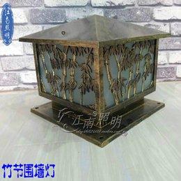 Wholesale Southern European outdoor waterproof lamp post lights bamboo fence gate door headlights
