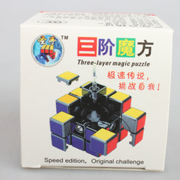 2015 hot sell educational top shengshou 3x3 speed cube Magic square cube Twist puzzle DHL freeshipping Professional Racing cube 200pcs