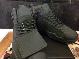 Wholesale 2016 new Retro Psny Public School New York men basketball shoes Air DS Authentic men sneakers