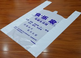 Wholesale Factory outlet raw material size17 cm thickness micron custom printing vogue shopping plastic bags with low price and good quality