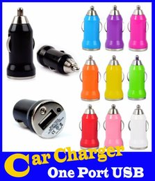 Wholesale 2015 Limited New Mixcolor Mini Usb Car Charger Adapter One Port For Iphone4 s s For I Pad Mobile Phone Mp3 Mp4
