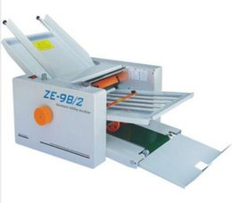 Wholesale free ship Automatic Paper folding machine Paper Folder Machine ZE B Fold plate