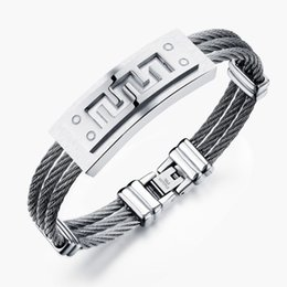Wholesale mix order stainless steel the three rows of wire braided gold silver bracelet Great Wall pattern mens bracelet