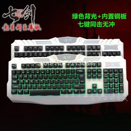 Wholesale-Seven Swords Ultimate Green Backlit Ergonomic Multimedia Waterproof E-Sports Competitive Gaming Computer PC Metal USB Keyboard