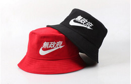 Wholesale Hot Sale Promotion Wide Brim Hat Red Black Phone Cases Sex Toy Newr Fashion Flower Strawhat Women s Sun Hat Anarchy Wide Brim Hats