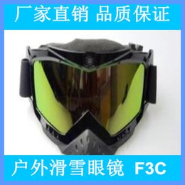 Wholesale-FREE SHIPPING glasses photos 720 p video glasses outdoor sports Extreme sports camera hd video F3C pilots ski