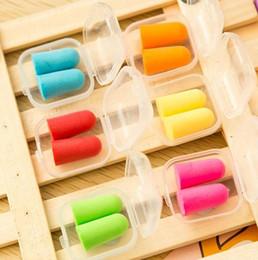 Newest Foam Sponge Earplugs Great for travelling & sleeping reduce noise Ear plug randomly color drop shipping