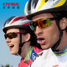Wholesale-Riding eyewear polarized myopia male Women oyea mountain bike bicycle outdoor sports eyewear windproof sand