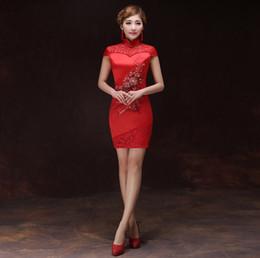 Free shipping vestido de festa Qipao National Costume Women Dress Chinese Style dress Floral embroidery Cheongsam Oriental Dress QP002