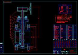 Wholesale PN16 DN150 globe valve drawings Full Machining drawings