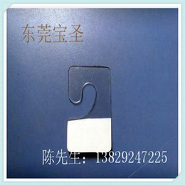 Factory direct PET film self-adhesive stickers .PP hook hook hook box .PVC film self-adhesive hook