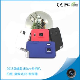 Wholesale 2015 best high definition Card mini camera camera camera and U disk storage