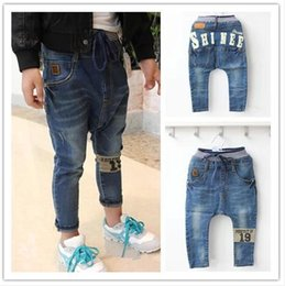 Wholesale new best quality children clothing jeans kids harem pants baby boys girls big pp pant years