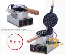 220V 110V commercial electric Chinese Hong Kong eggettes puff cake waffle iron maker machine bubble egg cake oven
