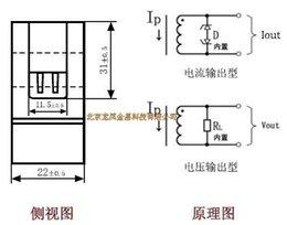 Wholesale Non invasive Split Core Current Transformer AC current sensor A SCT