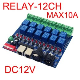 12CH DMX512 relay controller,12 channel Relay switch dmx512 control,each channel max 10A
