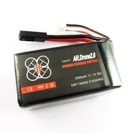 Parrot AR Drone 2.0 2500mAh 11.1V 20C Li-po Upgrade Powerful Battery HM010