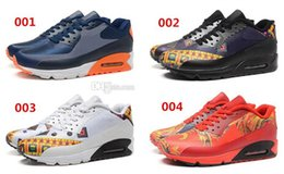 Wholesale New Arrival Men s Running Shoes Brand Athletic Shoes AIr Max HYP magic world Sneakers Shoes mesh breathable Trainers