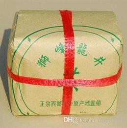 Wholesale 2015 Limited Sale Years West Lake Dragon Well Green Tea Chinese Xi Hu Longjing with g