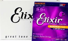 Elixir 11052 Extra Light .012-.053 Acoustic guitar strings
