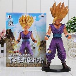 Wholesale Japanese Anime Dragon Ball Z Super Saiyan MSP Son Goku Son Gohan PVC Action Figure For Kid Toy Gift