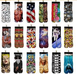 Wholesale 2015 Street Style Cotton Mens Women D Printed Socks Emoji Printing Socks Chinelo Masculino Towel Bottom Sport Socks Designs D4509