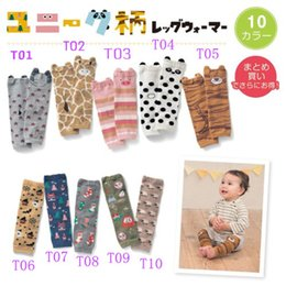 kids Crochet Cartoon Socks Baby Boys Girls Toddler Leg Warmers Animal Cotton Leg Warmers Baby Socks Knee High Cotton Boots Cuffs Socks 772