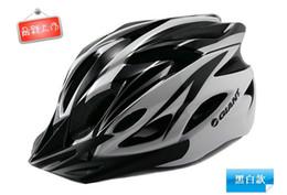 Al por mayor-Libre GIGANTES envío cascos 260g CASCO mtb carretera bicicleta casco de ciclismo de Seguridad de precios de 18 piezas de la bici agujero por mayor desde los precios al por mayor de las bicicletas liberan el envío fabricantes