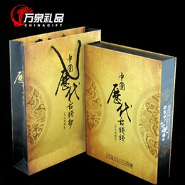 Wholesale Upscale gift Chinese Ancient Coins commemorative book collections of cultural gifts business meeting gifts to send customers