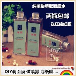 Wholesale Mo Yan natural plant Centella asiatica toner mask whitening antioxidant anti allergy spray anti acne and India