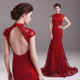 Chinese Red Mermaid Cheongsam Dress High Neck Cap Sleeve Classical Vintage Lace Wedding Dress Backless Sweep Train Bridal Gowns 2015 Modest