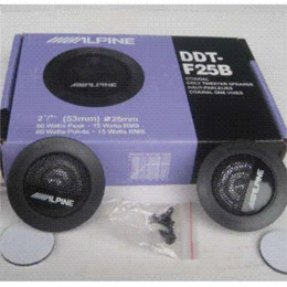 Wholesale ALPINE DDT F25B Car Speaker Car Tweeters Audio High Efficiency Speakers Universal for KiA RIO K3 k5 k7 M2258