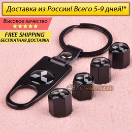 Wholesale Stock in Russia Black Wrench Wheel Airtight Car Tyre Tire Valve Caps for Mitsubishi caps wrench Key Chain Ring
